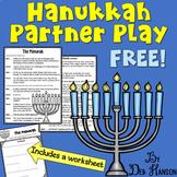 Hannukah Partner Play FREEBIE (fluency activity)