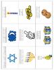 Hanukkah Vocabulary Cards - Great for ESL/ENL