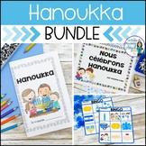 Hanoukka:   French Hanukkah BUNDLE