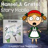 Hansel & Gretel Activity Story Mobile FREE
