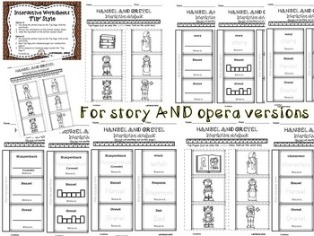 Hansel and Gretel Interactive Worksheets