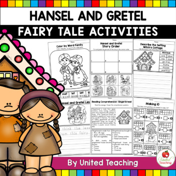 Hansel and Gretel No Prep Fairy Tale Activities