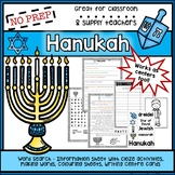Hanukah - Traditions and Celebrations