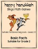 Hanukah-themed Math Bingo, Grade 2
