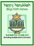 Hanukah-themed Math Bingo, Grade 4