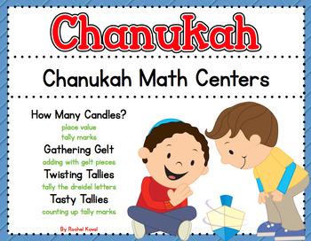 Chanukah/Hanukah Addition and Tally Marks