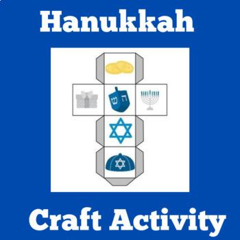 Hanukkah Craft | Hanukkah Activity | Chanukah