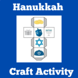 Hanukkah Activity Chanukah