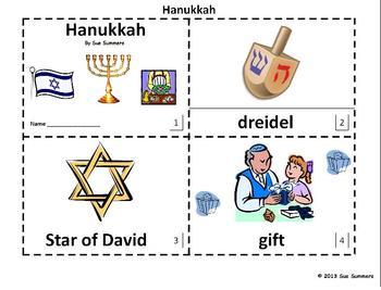Hanukkah 2 Emergent Reader Booklets - ENGLISH
