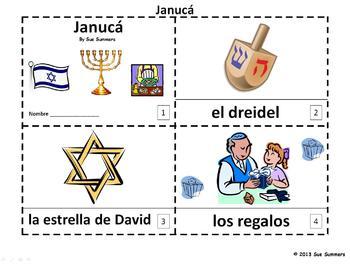 Hanukkah 2 Emergent Reader Booklets - Janucá