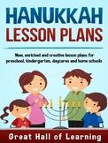Hanukkah 2018 Lesson Plans