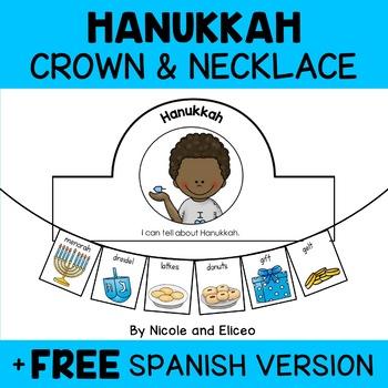 Crown Craft - Hanukkah Activity