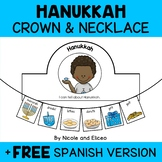 Crown and Necklace Craft - Hanukkah Activities