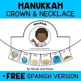 Hanukkah Activity Crown and Necklace