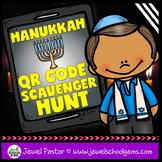 Chanukah or Hanukkah Activities (Chanukah or Hanukkah QR C