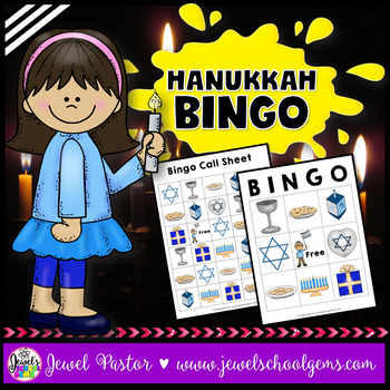 Holidays Around the World Activities (Chanukah or Hanukkah Bingo)
