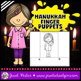 Chanukah or Hanukkah Activities (Chanukah or Hanukkah Crafts)