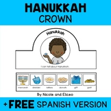 Hanukkah Activity Crown Craft