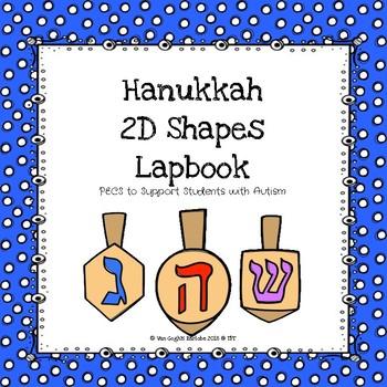 (3 Day Freebie) Hanukkah 2D Shapes Lapbook