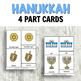 Hanukkah 3 Part Cards for Holiday Activities