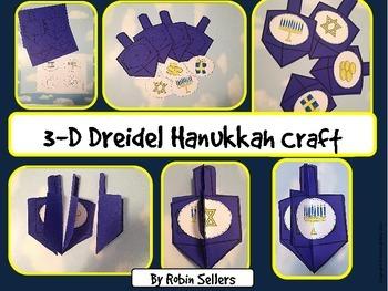 Hanukkah {3D Dreidel Hanukkah Craft for Holidays Around the World}