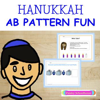 Hanukkah: AB Pattern Fun