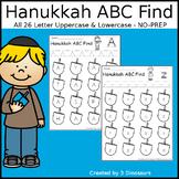 Hanukkah ABC Letter Find