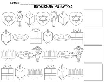 Hanukkah ABC Patterns