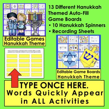 Hanukkah Activities Bundle for Kindergarten and First Grade