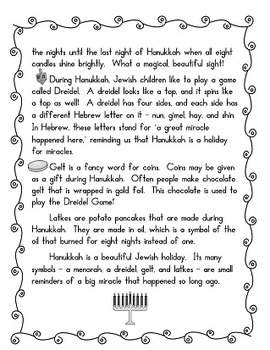Hanukkah Activities - 2nd grade - story with comprehension, 4-square, phonics