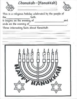 Hanukkah Activity