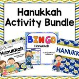 Hanukkah Activity Bundle
