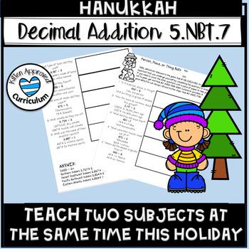 Hanukkah Activity Add and Subtract  Decimals Enrichment Math 5th