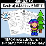 Hanukkah Math Add and Subtract Decimals Enrichment