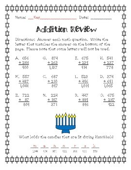Hanukkah Addition Review Fun