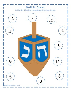 Hanukkah Addition Roll and Cover