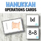 Hanukkah Addition, Subtraction, Multiplication, Division Sorting Math Centers