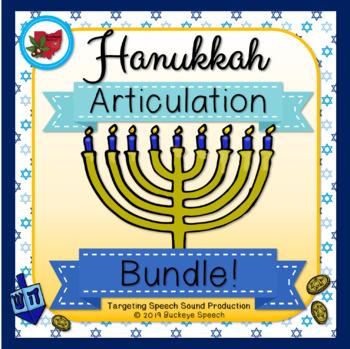 Hanukkah Articulation Bundle!