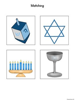 Hanukkah Basic Skills Mini-Pack for students with Autism or Special Needs