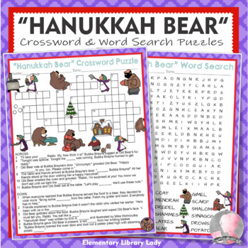 Hanukkah Bear Activities Kimmel Crossword Puzzle and Word Searches