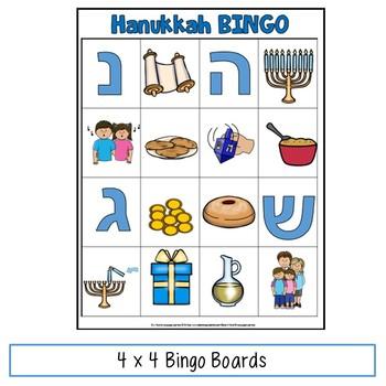 Hanukkah Bingo