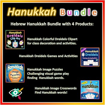 Hanukkah activities and clipart Bundle