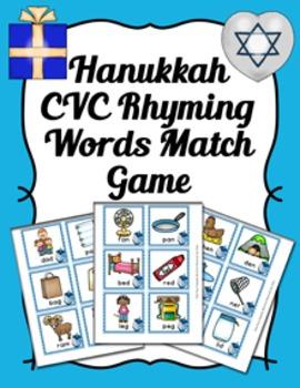 Hanukkah CVC Rhyming Words Match Game