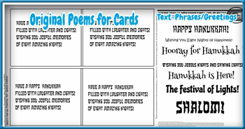 Hanukkah Card-Making Kit! Poems, Pictures, Text, & Characters!