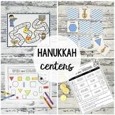 Hanukkah Centers