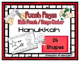 Hanukkah / Chanukah  - 26 Shape Hole Punch Cards / Bingo D