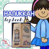 Hanukkah (Chanukah) Lapbook with 11 foldables! { Grades 2 - 5 }
