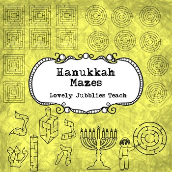 Hanukkah/Chanukah Mazes