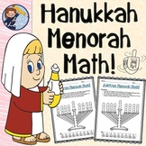 Hanukkah Menorah Math - Addition, Subtraction, and Doubles