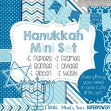 Digital Paper and Frame Mini Set Hanukkah
